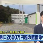 東日本大震災の教訓